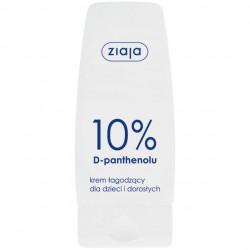 Успокаювающий крем 10% d-пантенол Ziaja