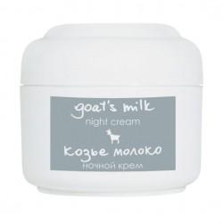 Ночной крем для лица Ziaja Goat's Milk Night Cream