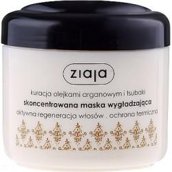 Концентрированная маска для волос с маслом арганы и камелии Ziaja
