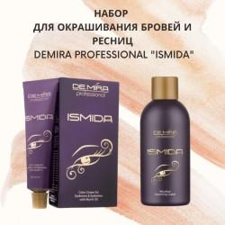 "НАБОР для окрашивания бровей и ресниц DeMira Professional ""Ismida"""
