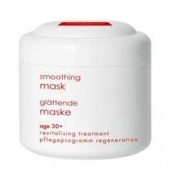 Восстанавливающая маска Denova Pro 250 мл