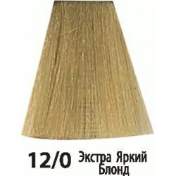 12/0 Экстра Яркий Блонд Siena Acme-Professional