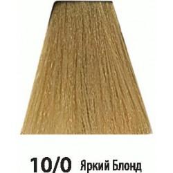 10/0 ЯРКИЙ БЛОНД SIENA ACME-PROFESSIONAL