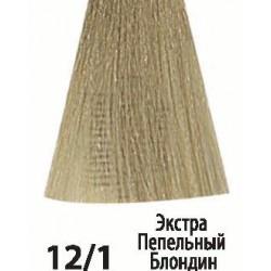 12/1 ЭКСТРА ПЕПЕЛЬНЫЙ БЛОНДИН SIENA ACME-PROFESSIONAL