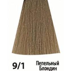 9/1 ПЕПЕЛЬНЫЙ БЛОНДИН SIENA ACME-PROFESSIONAL