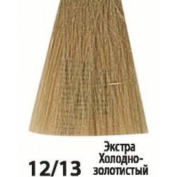 12/13 Экстра Холодно-золотистый Siena Acme-Professional (90мл)