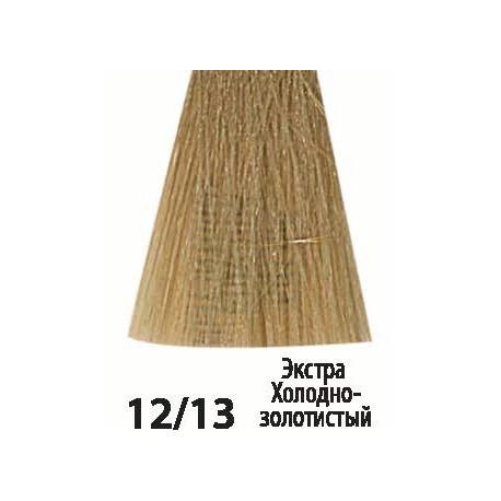 12/13 Экстра Холодно-золотистый Siena Acme-Professional