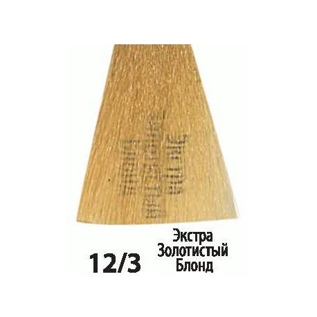12/3 Экстра Золотистый Блонд Siena Acme-Professional