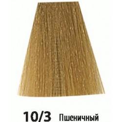 10/3 Пшеничный Siena Acme-Professional (90мл)