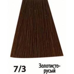 7/3 Золотисто-русый Siena Acme-Professional