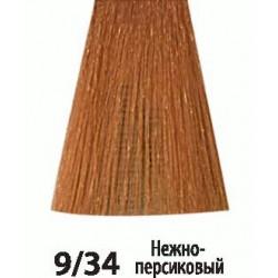 9/34 Нежно-персиковый Siena Acme-Professional