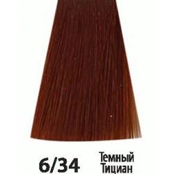 6/34 Темный Тициан Siena Acme-Professional (90мл)