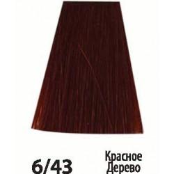 6/43 Красное Дерево Siena Acme-Professional (90мл)