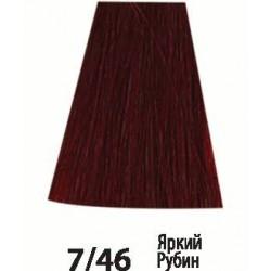 7/46 Яркий Рубин Siena Acme-Professional (90мл)