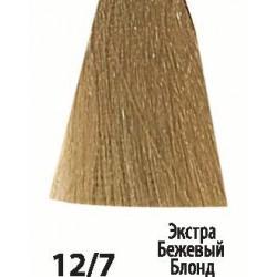12/7 Экстра Бежевый Блонд Siena Acme-Professional (90мл)