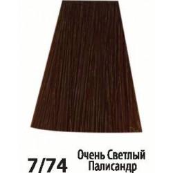 7/74 Очень Светлый Палисандр Siena Acme-Professional (90мл)