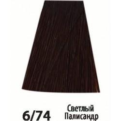 6/74 Светлый Палисандр Siena Acme-Professional