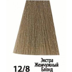 12/8 Экстра Жемчужный Блонд Siena Acme-Professional (90мл)