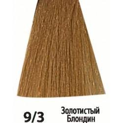 9/3 Золотистый Блондин Beauty Plus iNOVA