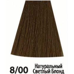 8/00 Натуральный Светлый Блонд Beauty Plus Acme-Professional