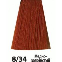 8/34 Медно-золотистый Beauty Plus Acme-Professional
