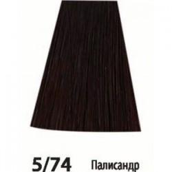 5/74 Палисандр Siena Acme-Professional (90мл)