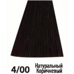 4/00 НАТУРАЛЬНЫЙ КОРИЧНЕВЫЙ SIENA ACME-PROFESSIONAL (90мл)