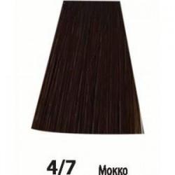 4/7 Мокко Siena Acme-Professional (90мл)