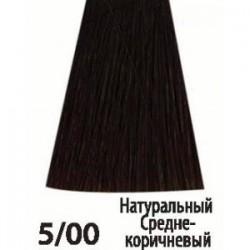 5/00 НАТУРАЛЬНЫЙ СРЕДНЕ КОРИЧНЕВЫЙ SIENA ACME-PROFESSIONAL (90мл)