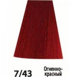 7/43 Огненно-красный Siena Acme-Professional (90мл)
