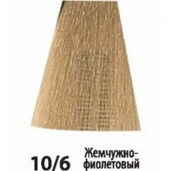 10/6 Жемчужно-фиолетовый Siena Acme-Professional (90мл)