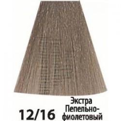 12/16 Экстра Пепельно-фиолетовый Siena Acme-Professional (90мл)