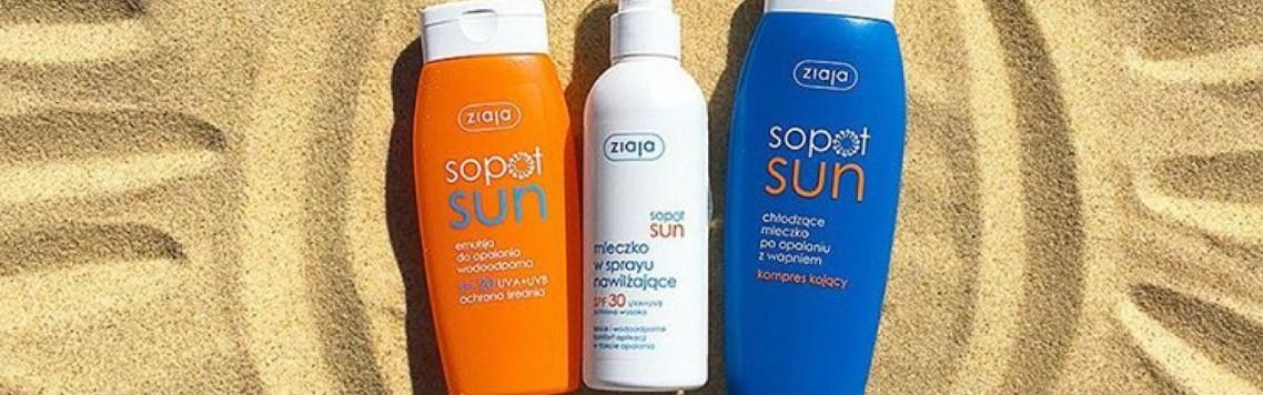 Солнцезащитная серия